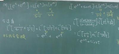 拉氏轉換及反轉換計算