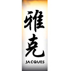 jacques-chinese-characters-names.jpg