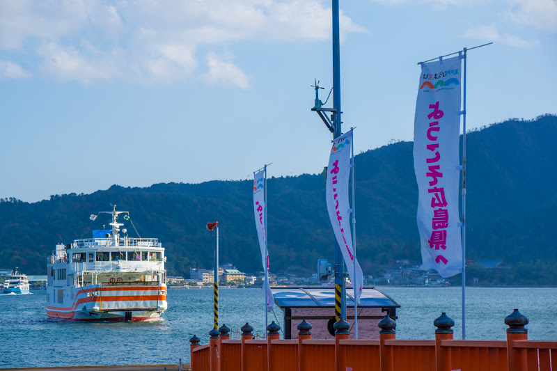 JR West Japan Miyajima Ferry