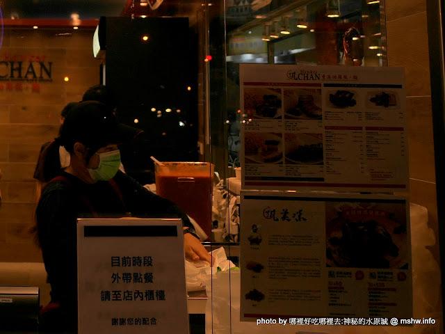 【食記】台中了凡香港油雞飯麵 Hawker Chan Taiwan J-Mall店@西屯米其林一條街&工業區-捷運BRT澄清醫院 : 米其林再度失靈!居然端得出冷的我也是醉了 下午茶 中式 便當/快餐 區域 午餐 台中市 小吃 捷運美食MRT&BRT 晚餐 未分類 港式 燒臘 米其林 Michelin 西屯區 雞肉飯 飲食/食記/吃吃喝喝 麵食類