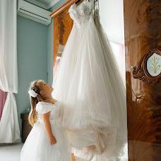 Wedding photographer Aleksandr Scherbakov (strannikS). Photo of 14.07.2019