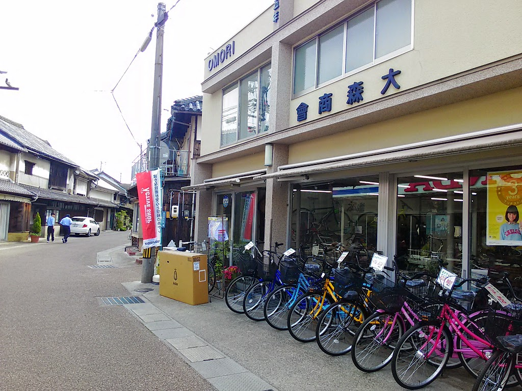 bicycle-shop