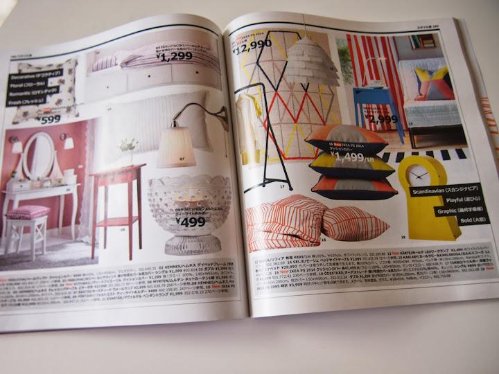 IKEA2015のカタログ