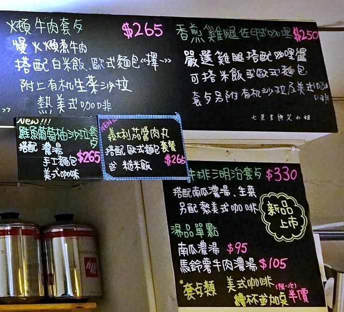 8 Ivi Bread 囍愛商行 食尚玩家 香橙吐司 黑糖核桃吐司 沒有招牌麵包店