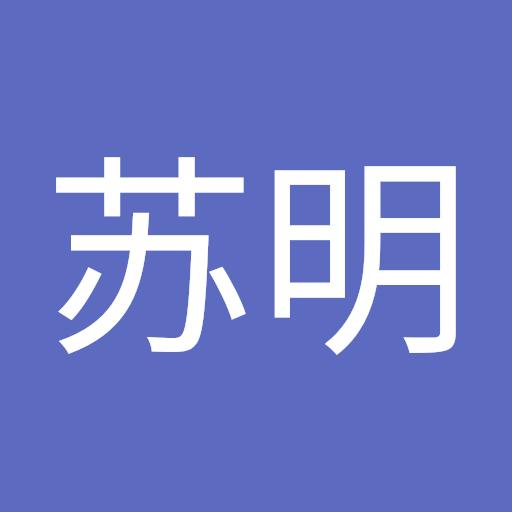吴苏明 picture