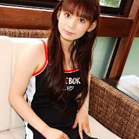 [DGC] 2008.02 - No.543 - Shoko Nakagawa (中川翔子) 007.jpg