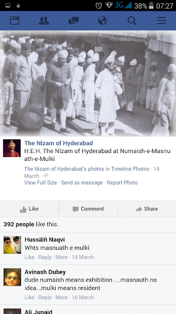 Hyderabad - Rare Pictures - Screenshot_2015-10-04-07-27-41.png