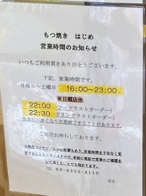 IMG_7488-2.JPG
