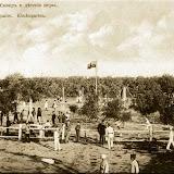Херсонъ - история города