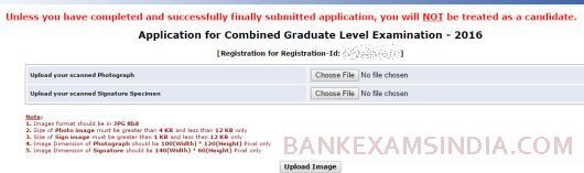 ssc cgl online application part II form 1
