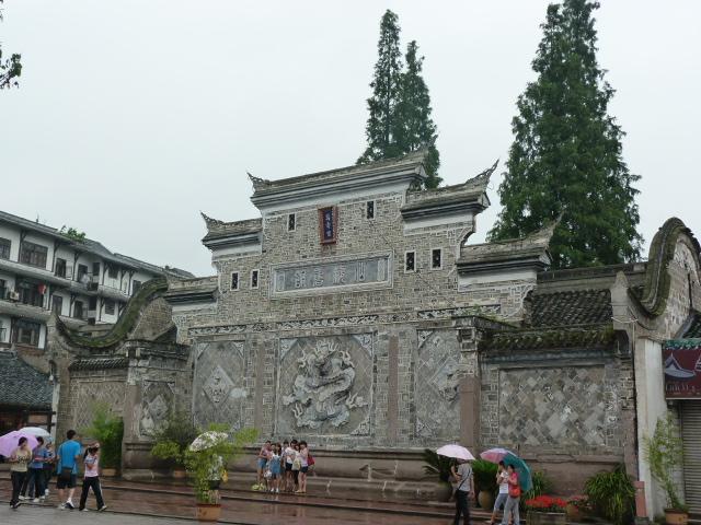 CHINE .SICHUAN. de CHENGDU à JUIZHAIGOU - 1sichuan%2B2629.JPG