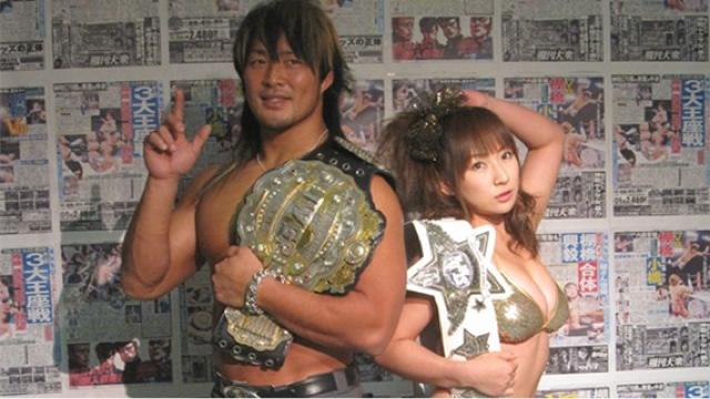 Hiroshi Yasukawa* Hiroshi·and Claudia - Six To Six