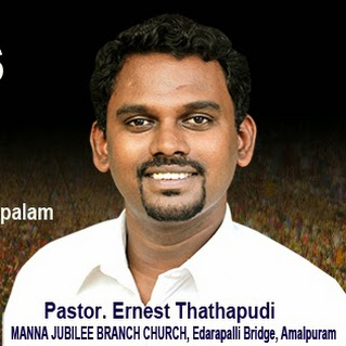 our tv ministry 4 photos with ernest thathapudi