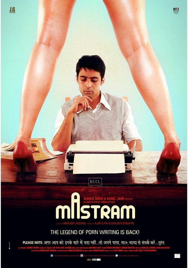 Mastram is a fictional biography of a pornographic novel writer of late 80s and early 90s. The film includes lots of erotic scenes.