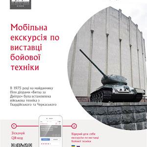 poster-A3_2.jpg