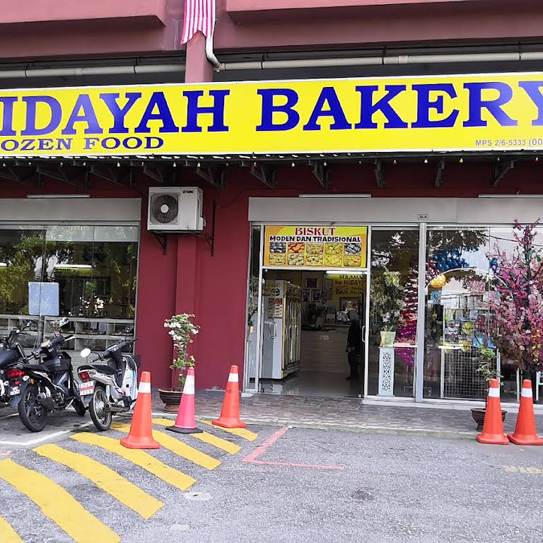 Hidayah Bakery & Frozen Food - Gombak - Bakery in Kuala Lumpur
