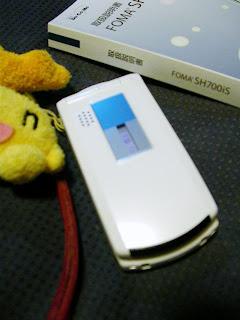 新携帯SH700iS