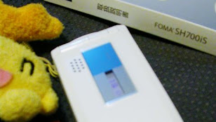 新携帯 SH700iS