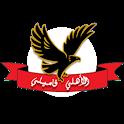 الأهلي فاميلي icon