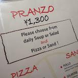 pranzo restaurant menu in Tokyo, Tokyo, Japan