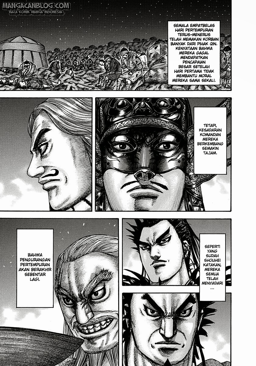 Kingdom Chapter 293