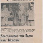1976 - Krantenknipsels 2.jpg