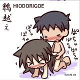 hiodorigoe.jpg
