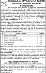 BRDS Bihar Recruitment 2016 www.indgovtjobs.in