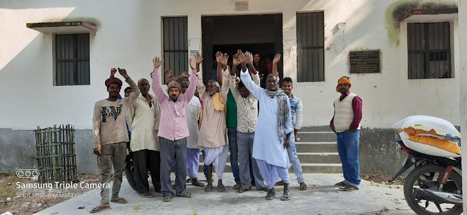 घटिया बीज आपूर्ति का लगा रहे थे आरोप,घुन लगे बीज आपूर्ति के खिलाफ किसानों ने किया हंगामा