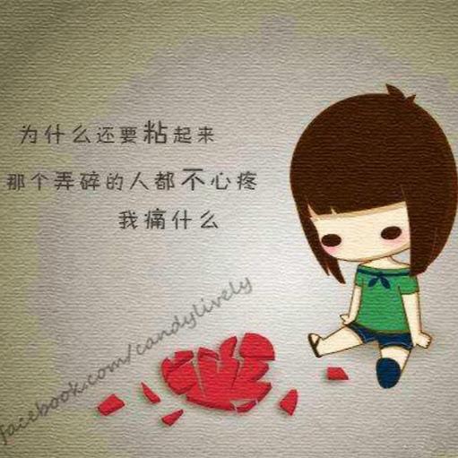 Xiao Xin Photo 34