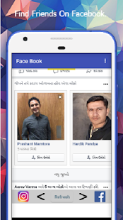 Face Book And Instagram Data Saver - náhled