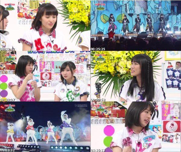 [TV-Variety] ももいろクローバーZ – 『ももいろクリスマス2015~Beautiful Survivors~』延長戦 大反省会 (FujiTV Next 2016.01.31)