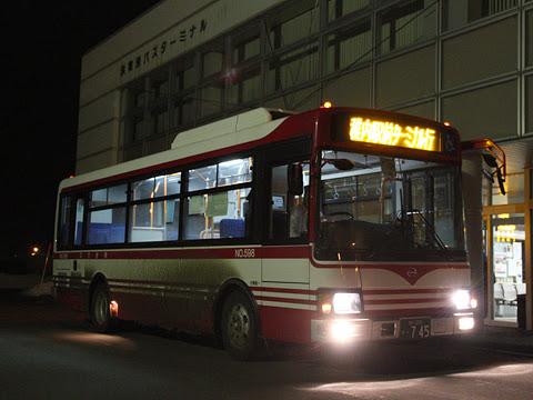 宗谷バス 天北宗谷岬線 ・745 浜頓別バスターミナルにて