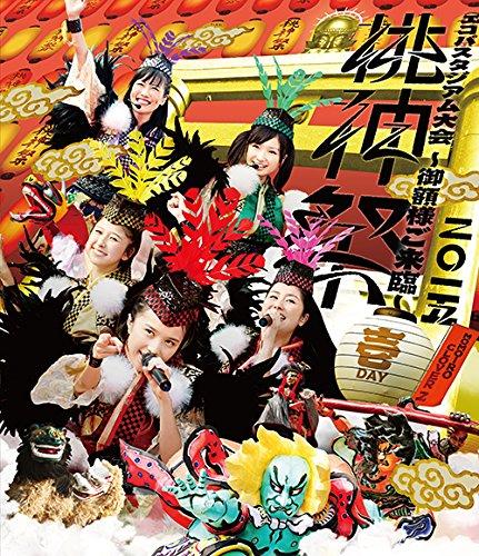 [TV-SHOW] ももいろクローバーZ 桃神祭2015 エコパスタジアム大会 ~御額様ご来臨~LIVE (2015.11.25/DVDISO/68.61GB)