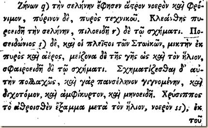 Stobaeus. Eclogae. Anthology 1.GrkLtn.554.S