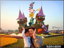 台中國際花毯節--愛遊花境-魔法城堡