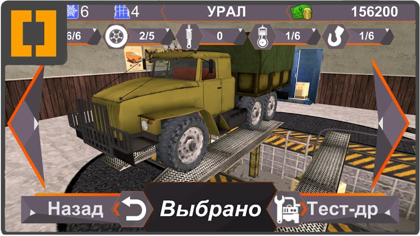 android Dirt On Tires [Offroad] Screenshot 3
