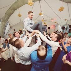 Wedding photographer Sergey Bruckiy (brutskiy). Photo of 24.04.2017