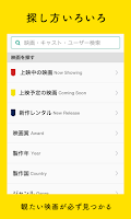 Screenshot of 映画レビュー   Filmarks(フィルマークス)