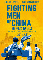 Fighting Men of China / American Dreams in China 2 China Movie