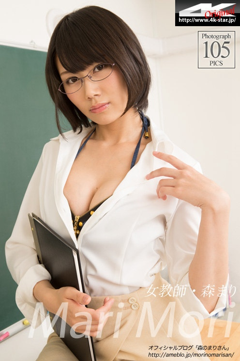 [4K-STAR]2015.07.01 NO.00363 Mari Mori 森まり Woman Teacher[105+1P/152M]