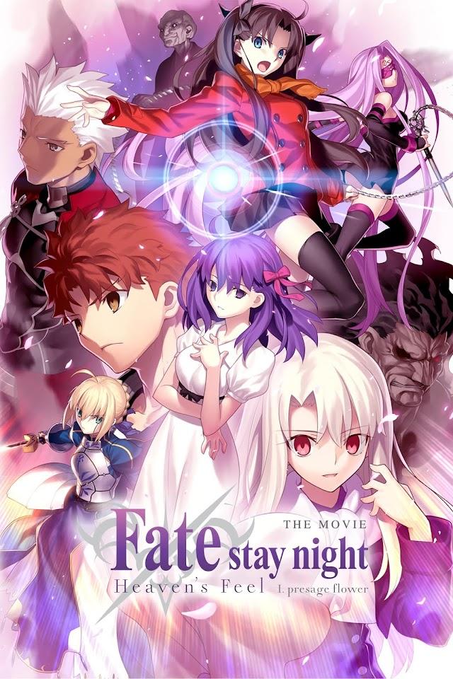 Fate/Stay Night [Heaven's Feel] I. Presage Flower