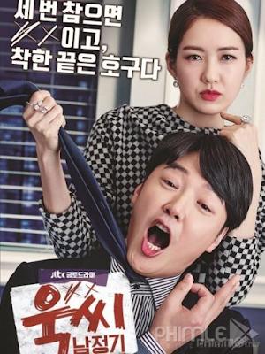 Phim Quý cô nóng tính và Nam Jung Gi - Ms. Temper & Nam Jung-gi (2016)