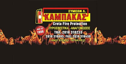 CRETA FIRE PROTECTION