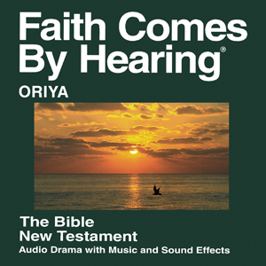 download odia bible and listen mp3