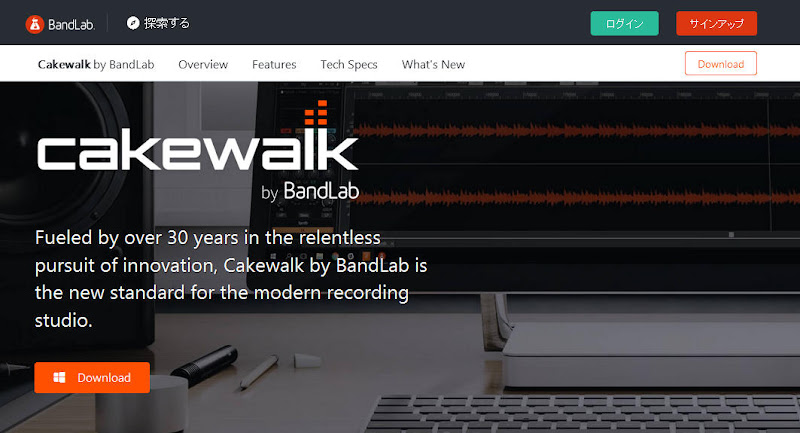 calkwalk5.jpg