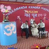 VKV Balijan Matru Puja (27).JPG