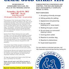 CGC Testing - April 14, 2012
