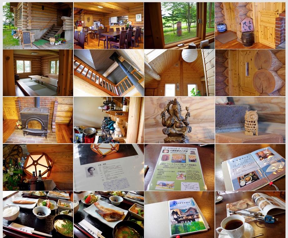 海道庵の写真(32枚)