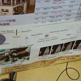 2014 Japan - Dag 9 - mike-P1050878-0409.JPG